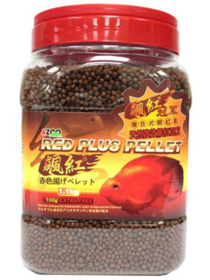 Buy AZOO RED PLUS PELLETS 100grams