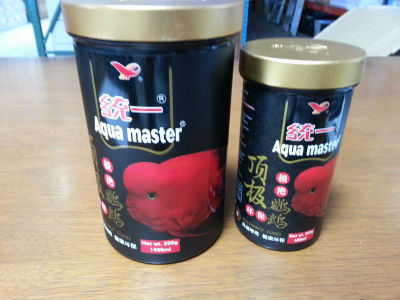 Buy Aqua Master Red Parrot Food