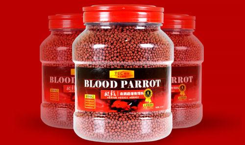Buy Blood Parrot Floating Granules